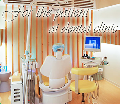 For the patient  ai dental clinic